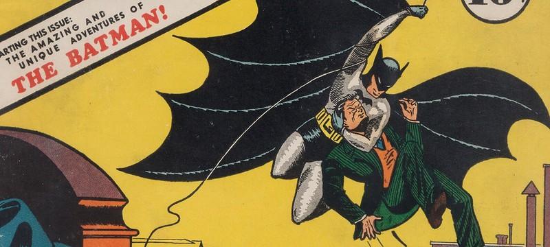 Комикс про Бэтмена купили за 1.5 миллиона долларов