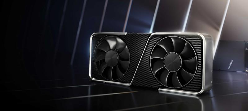 Nvidia выпустила драйвер с поддержкой RTX 3060 Ti