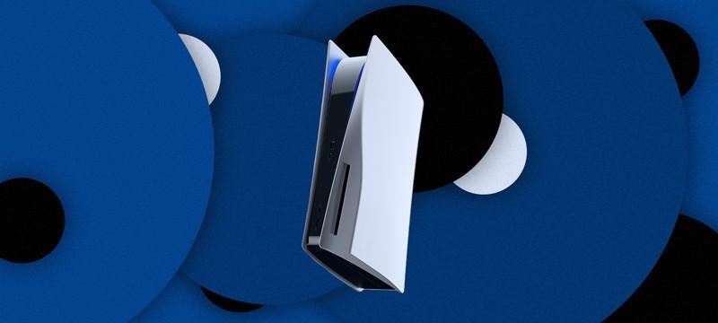 PS5 стала самой продаваемой консолью в ноябре в Великобритании