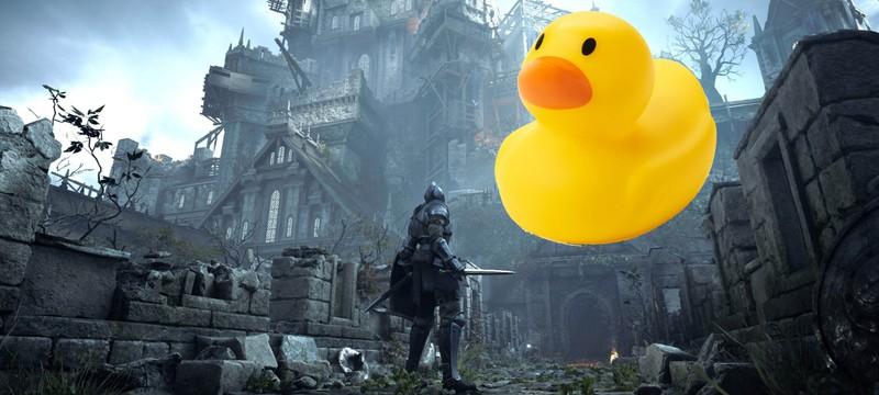 Резиновые утки сыграли большую роль в разработке Demon's Souls