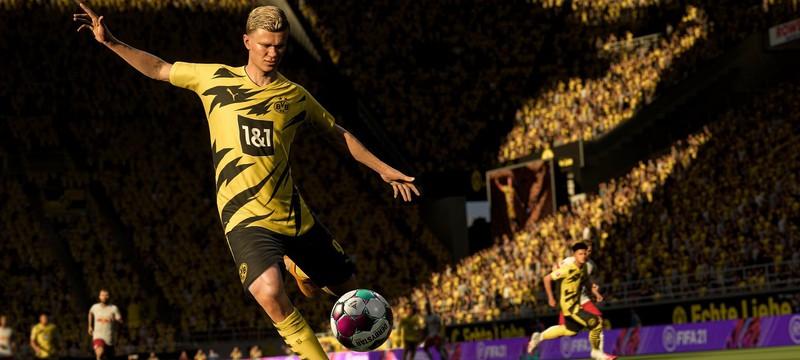 FIFA 21 получила апгрейд для PS5 и Xbox Series
