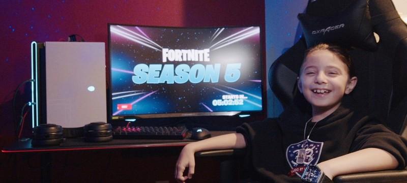 Восьмилетний игрок Fortnite подписал контракт и получил 33 тысячи долларов
