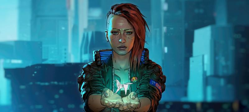 Аналитики: Продажи Cyberpunk 2077 достигнут 30 миллионов копий за год
