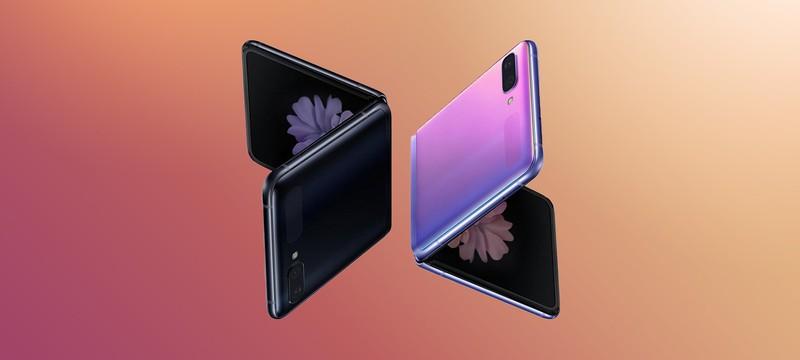 СМИ: Samsung выпустит сразу три складных смартфона в 2021 году