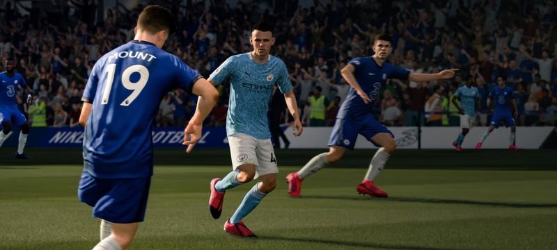 В свежем патче FIFA 21 обнаружили строчку кода, указывающую на блокировку Ultimate Team в некоторых странах