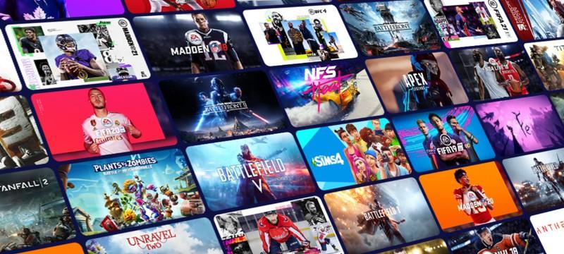 Появление игр EA Play в Xbox Game Pass для PC откладывается до 2021 года