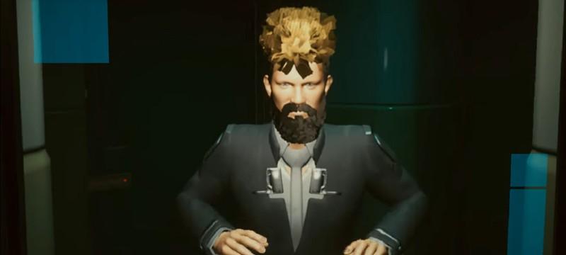 Картофельный режим — эксплойт ломает графику Cyberpunk 2077