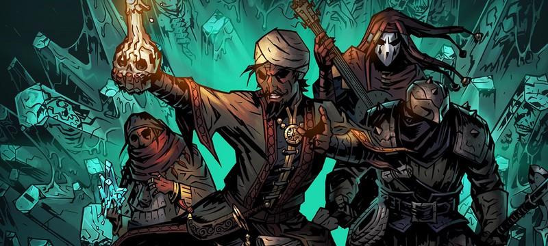 В Epic Games Store началась раздача Darkest Dungeon
