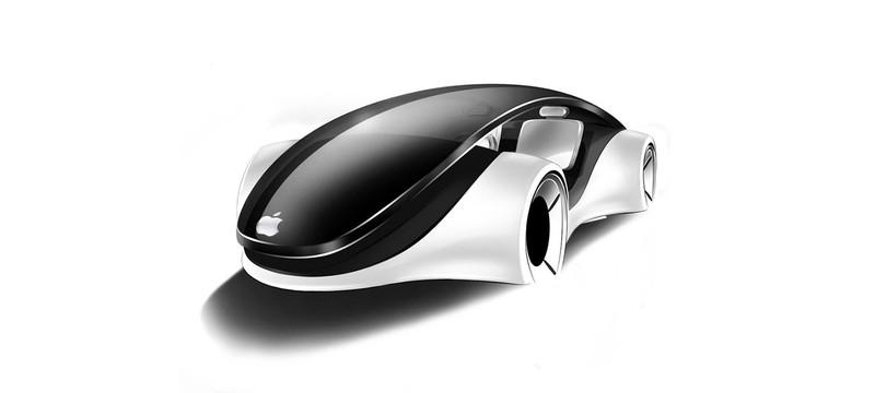 Аналитик: Автомобиль Apple может не выйти до 2028 года