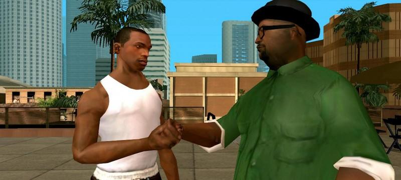 Фанатский трейлер ремастера GTA: San Andreas