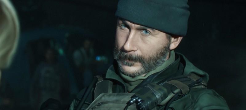 Call of Duty: Modern Warfare пропала из Battle.net
