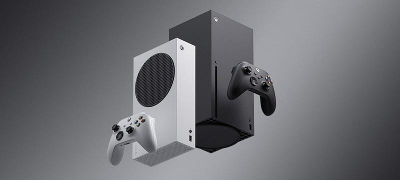 Microsoft зарегистрировала торговую марку Xbox Series XS