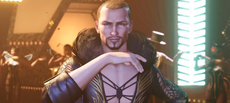 Square Enix зарегистрировала три торговых марки по Final Fantasy VII