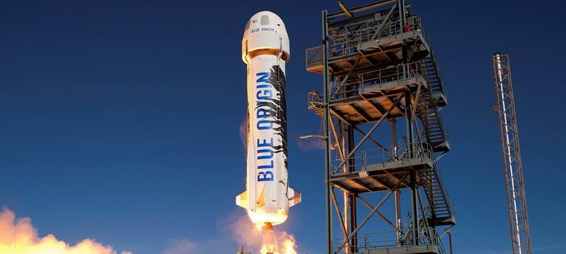 Blue Origin сегодня покажет обновленную капсулу своего корабля New Shepard