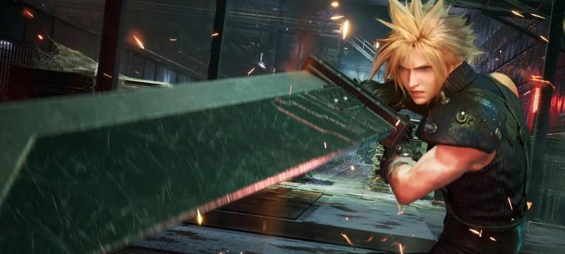 Square Enix зарегистрировала в Европе торговую марку, связанную с FInal Fantasy VII
