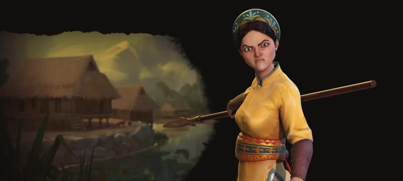 Новый трейлер Civilization VI посвящен Леди Чьеу, предводительнице Вьетнама