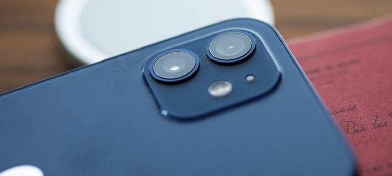 Слух: Apple снимет с производства iPhone 12 Mini из-за плохих продаж