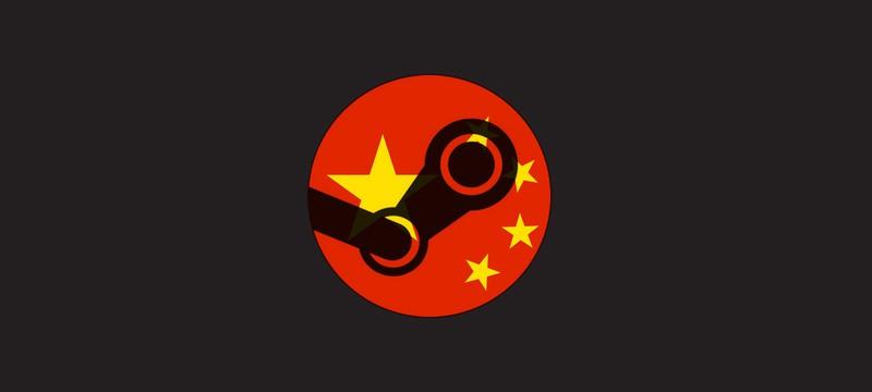 C рядом жестких ограничений Steam официально запустился в Китае