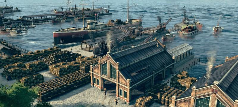 Туризм, доки и небоскребы — детали третьего набора дополнений для Anno 1800