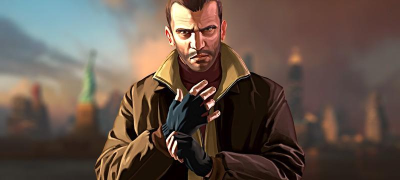 Ждите подобную информацию от Rockstar — глава Take-Two о потенциальных ремастерах GTA