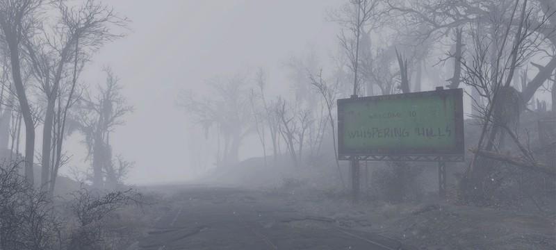 Вышел первый эпизод мода, превращающего Fallout 4 в Silent Hill
