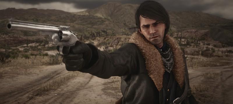 Игрок Red Dead Online показал, как надо разбираться с назойливыми геймерами