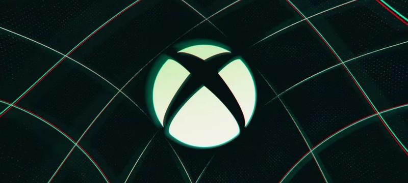 Microsoft анонсировала не все игры для Xbox, выходящие в этом году