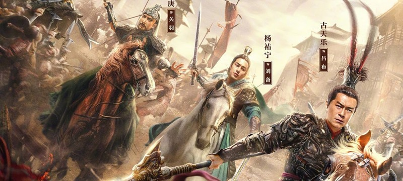 Эпичные сражения в новом трейлере экранизации Dynasty Warriors