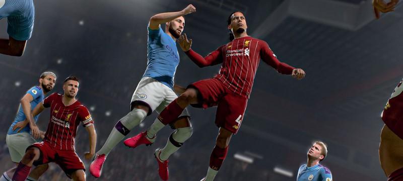 EA обвинили в нелегальной торговле картами Ultimate Team