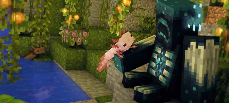 Как попробовать Minecraft 1.17 Caves and Cliffs в тестовом билде