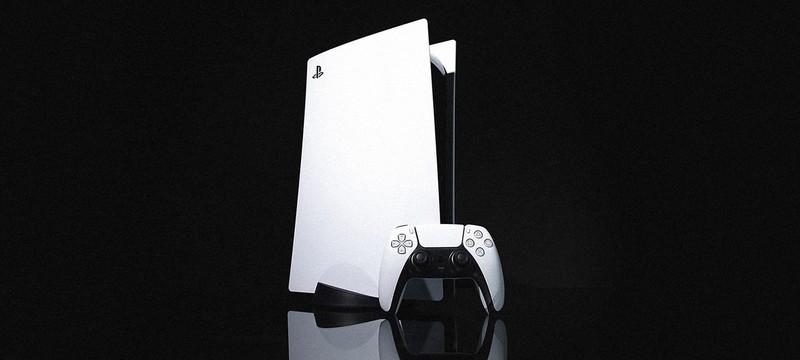 Владельцы PS5 советуют проверять, не установлено ли несколько версий одной игры