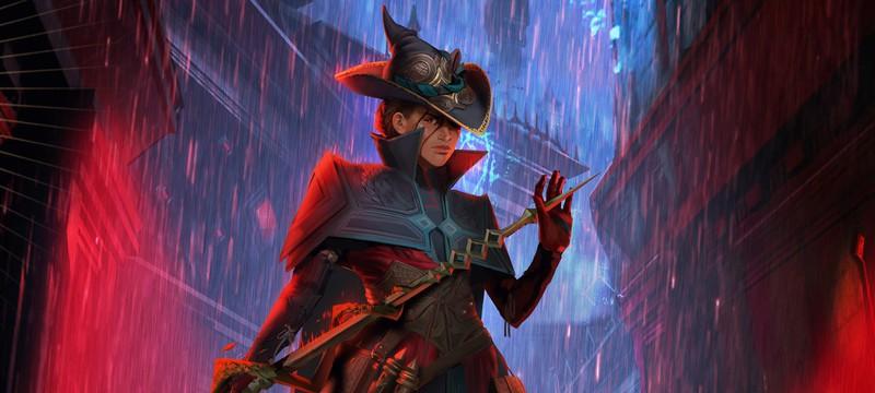 Посох, шляпа, мрачный переулок — опубликован новый арт Dragon Age 4