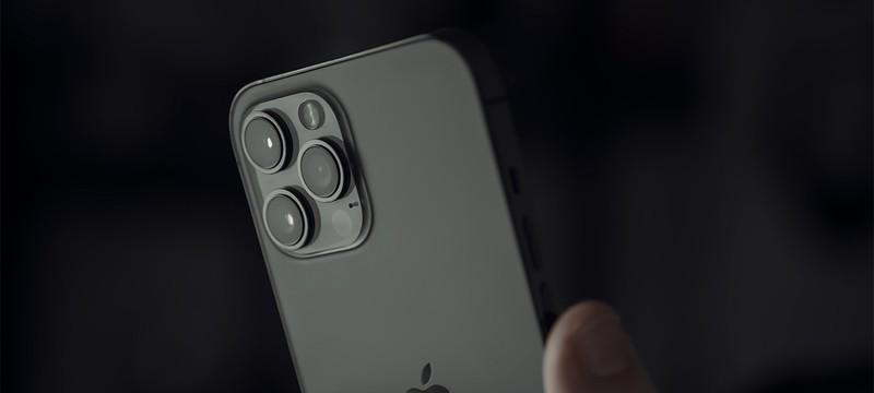 Аналитик: iPhone 13 поступит в продажу в конце сентября