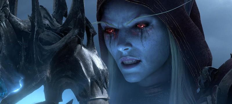 Подписка World of Warcraft подорожает с конца апреля