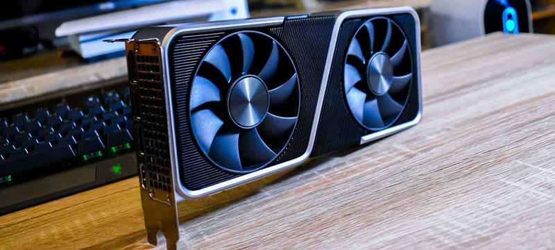 Владельцы видеокарт NVIDIA серии RTX 30 получили доступ к технологии Resizable BAR, повышающей производительность