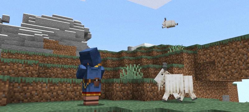 В тестовой версии Minecraft снапшот 21W13A появились горные козы