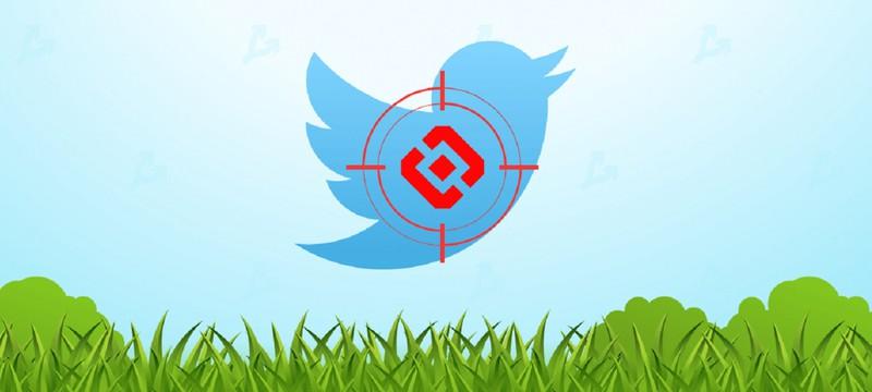 Роскомнадзор: Twitter стал быстрее удалять запрещенные материалы, но этого все еще недостаточно