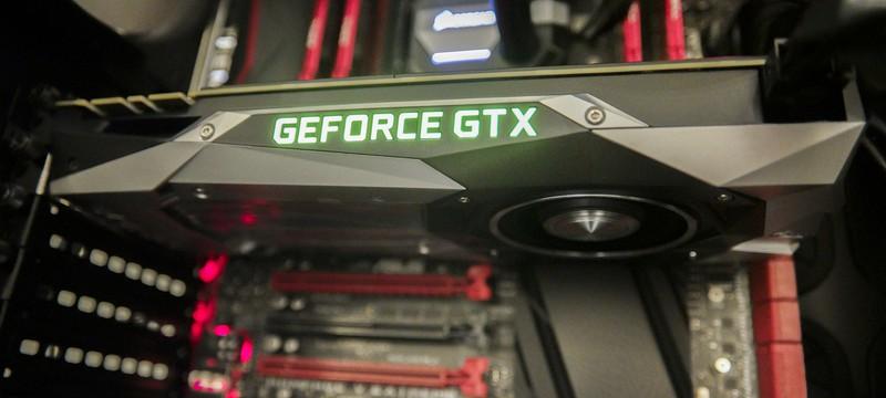 Похоже, NVIDIA снова производит GTX 1080 Ti