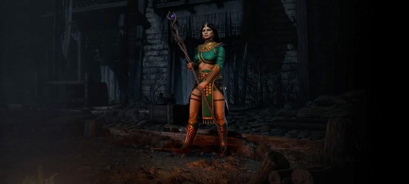 Первое альфа-тестирование Diablo II: Resurrected пройдет с 9 по 12 апреля