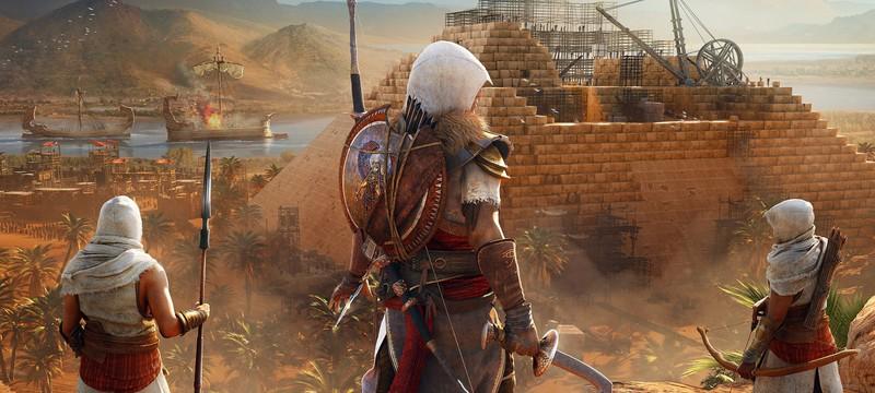 Сценарист Origins и Valhalla не против бразильского сеттинга для Assassin's Creed