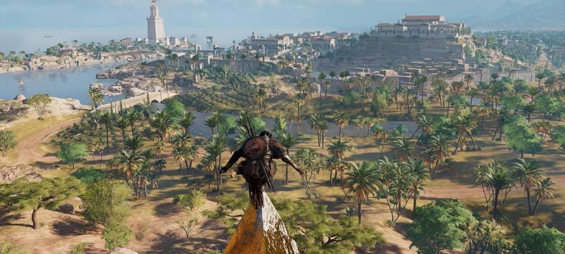 В конце весны в Steam пройдет распродажа игр с открытым миром