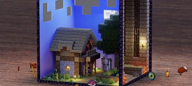 Фанат Minecraft создал Minecraft в четырехмерном кубе