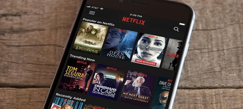 Apple пыталась помешать уходу Netflix из App Store