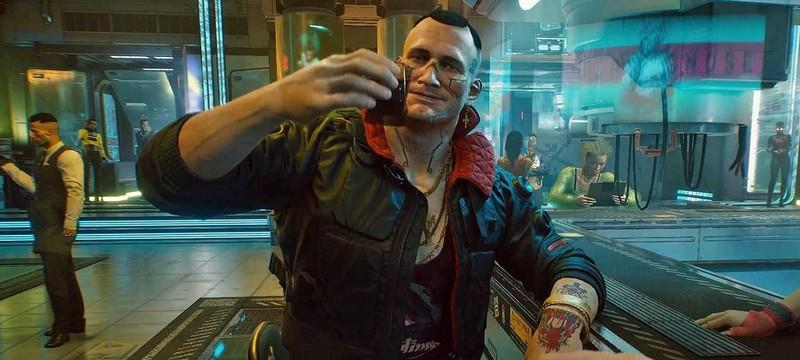 Коктейль из Cyberpunk 2077 можно заказать в реальном баре