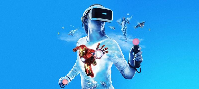 СМИ: У PSVR 2 будет 4K-дисплей, рендеринг области внимания и отслеживание взгляда