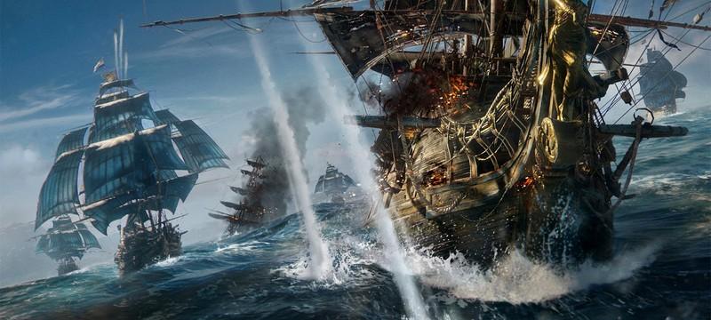 Считаем деньги Ubisoft: Доходы выросли, Skull and Bones не раньше 2022 года