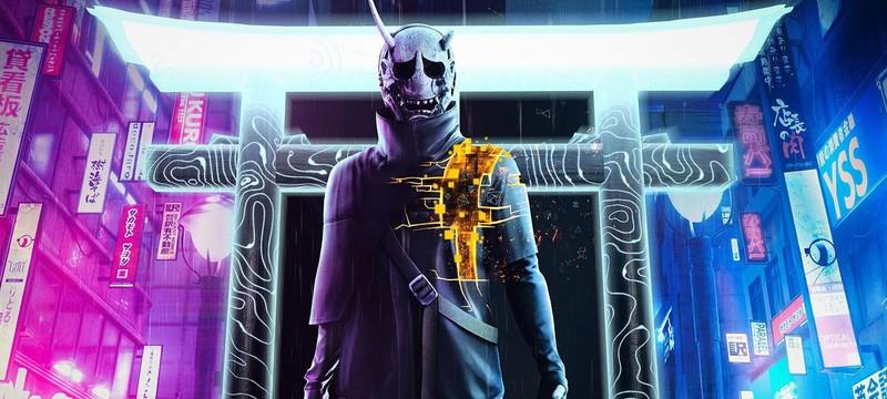 С помощью геймпада DualSense можно будет ощутить прогресс героя в GhostWire: Tokyo