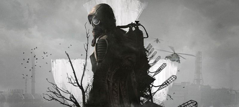 Костер в развалившейся школе на скриншоте S.T.A.L.K.E.R. 2