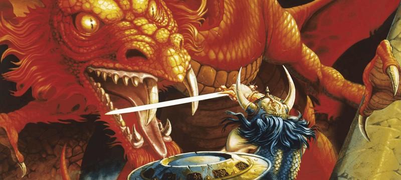 2020 стал лучшим годом для Dungeons & Dragons