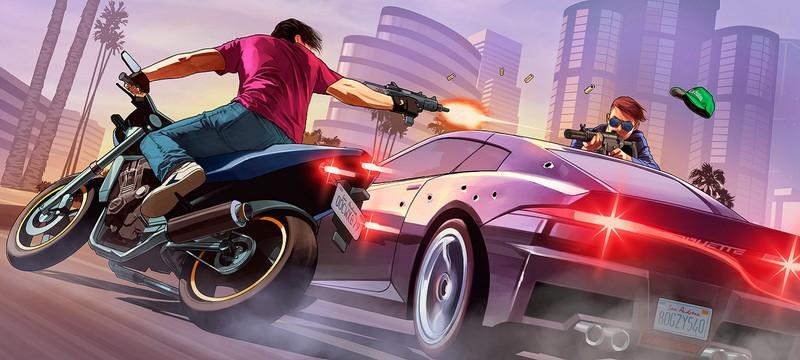 Слух: GTA 6 анонсируют во время живого ивента в GTA Online